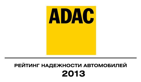 Рейтинг надежности автомобилей ADAC