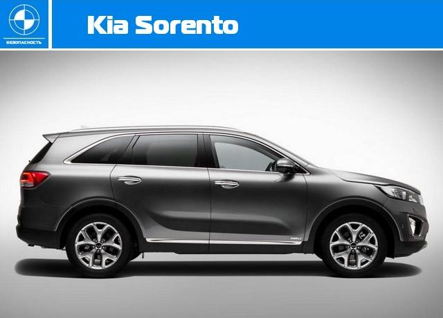 Краш-тест Euro NCAP - Kia Sorento.