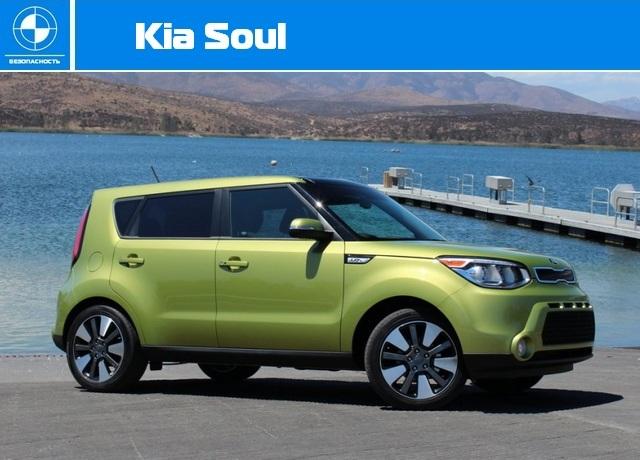 Краш-тест Euro NCAP - Kia Soul.