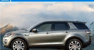 Краш-тест Euro NCAP - Land Rover Discovery Sport.