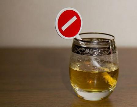 Лишение водительских прав за алкогольное и наркотическое опьянение. Осень 2017.