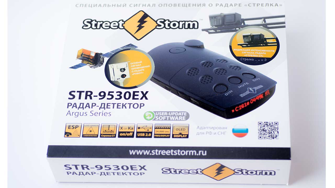 Антирадар StreetStorm STR