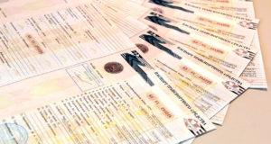 Замена паспорта транспортного средства – порядок замены ПТС