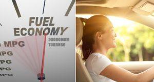 7 советов по экономии топлива